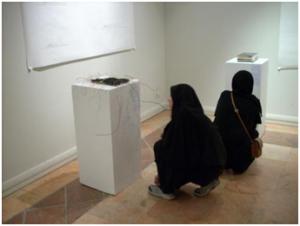 Gloria Zein, Lits de philosophes, Maison des Artistes, Téhéran, 2008.